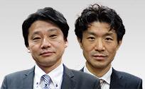 笹川 敏幸 先生&伊藤 裕人 先生