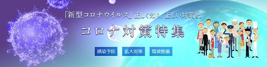 税務 研究 会 web セミナー