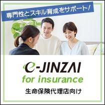 for insurance
