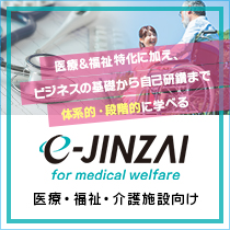 for medical welfare