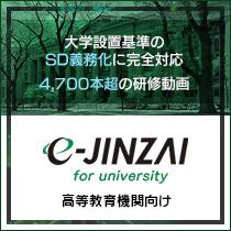 for university