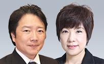 大谷 洋 先生 吉澤 由美子 先生